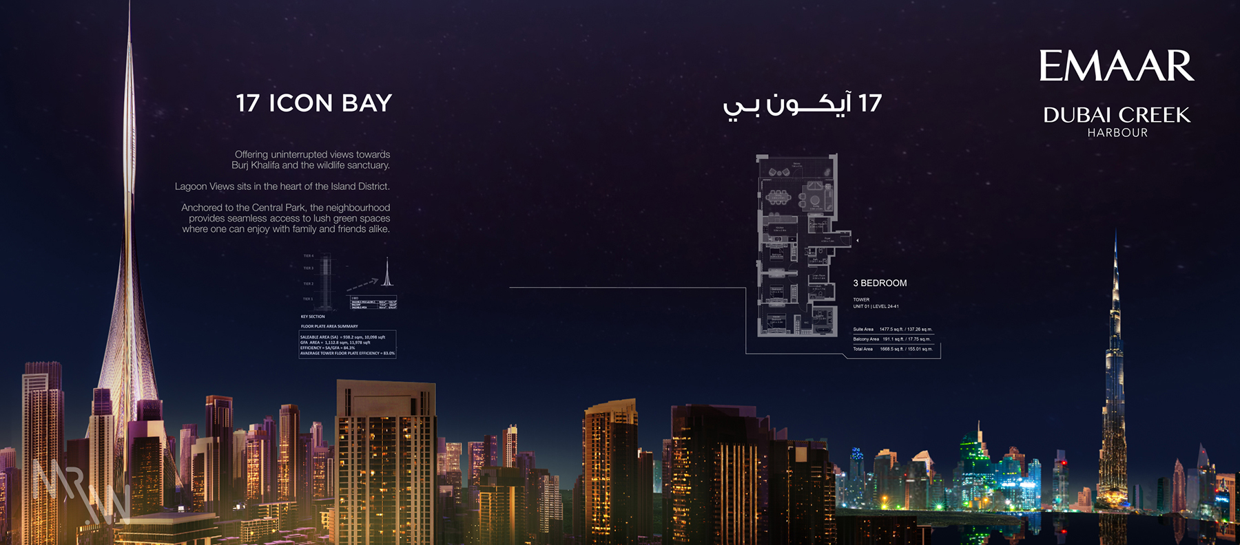 EMAAR, Building model, interactive, StudioMrWhite, Studio Mr White, Innovation Consultants, Augmented Reality, AR, Virtual Reality, VR, 3D mapping, Interactive, interactivity, 3D animation, 2D animations, Dubai, Beirut, 3D mapping, Experiential, Experience, Visuals, Creative, Consultants